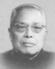 徐(xu)中舒(1898-1991)