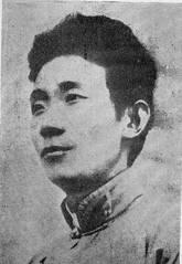 郁達夫(1896-1945)