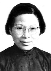 馮(feng)沅君(1900-1974)