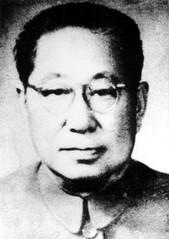 周予(yu)同(tong)(1898-1981)