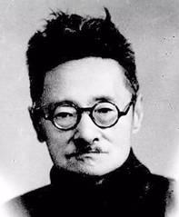 劉文典(dian)(1889-1958)