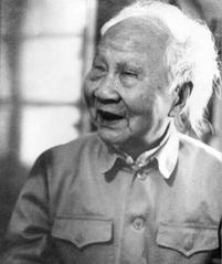 ?汪靜之(1902-1996)