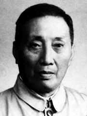 陳望道(1891-1977)