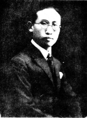 朱湘(1904-1933)