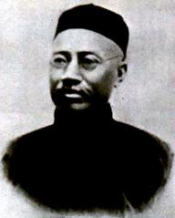 嚴復(1854-1921)